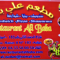 restaurant_ali_baba_asilah13