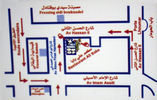 restaurant_ali_baba_asilah6