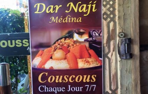 restaurant_dar_naji_rabat3