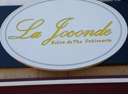 restaurant_la_jocande_tetouan1