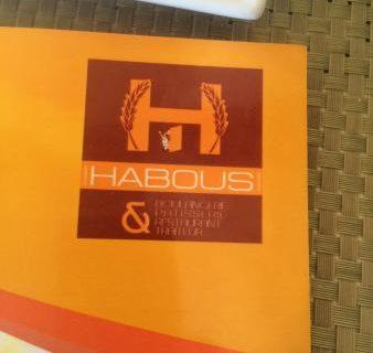Pâtisserie_des_Habous_ouarzazate17