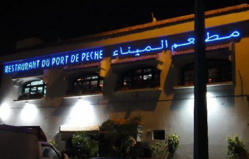 restaurant_du_port_de_peche_casablanca2