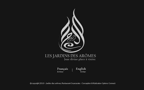 restaurant_les_jardins_des_aromes_ouarzazate8