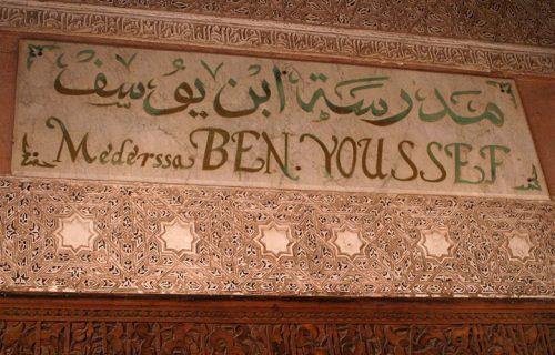 Mederssa-Ben-Youssef-1