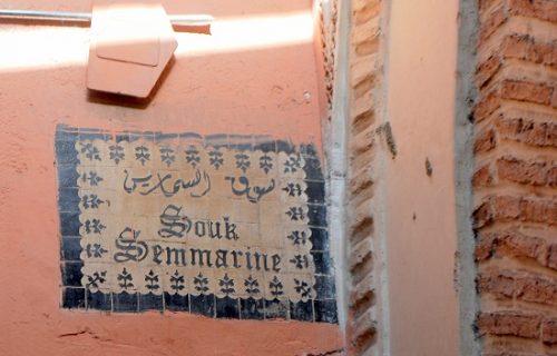 Souks de Marrakech - Plaque à l'entrée de chaque souk
