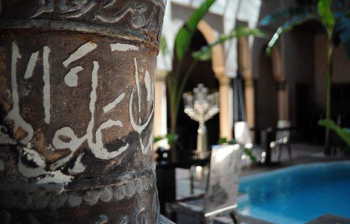 maisons-dhotes_marrakech12