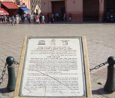 medina_de_marrakech10