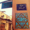 restaurant_henna_art_cafe_marrakech1