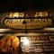 restaurant_le_relais_de_saint_expuréy_ouarzazate4