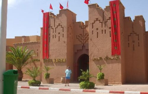 hotel_ametis_club_karam_ouarzazate10