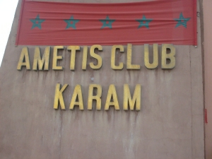 hotel_ametis_club_karam_ouarzazate3