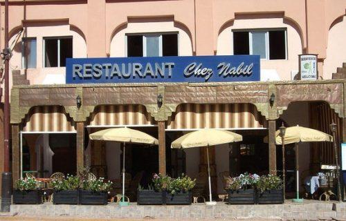 restaurant-avec-terrasse-a-ouarzazate
