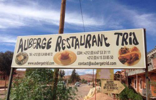 restaurant_auberge_trid_ouarzazate8