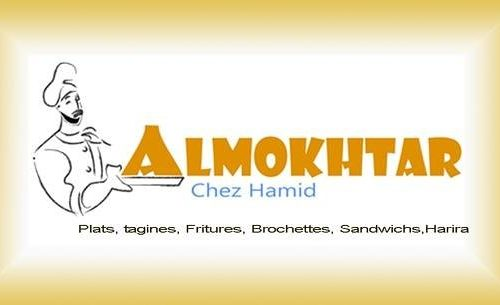 restaurant_al_moukhtar_chefchaouen7