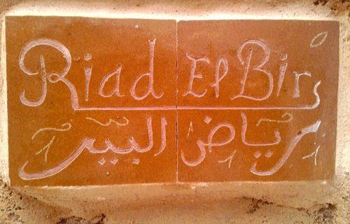 maison_dhotes_riad_el_bir_rabat14
