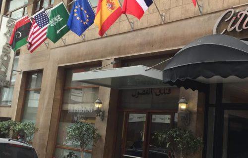 Hotel_les_Saisons_Casablanca5