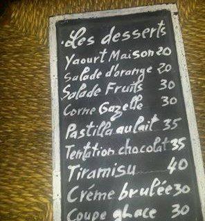 cafe_kessabine_marrakech1