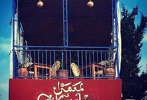cafe_kessabine_marrakech8