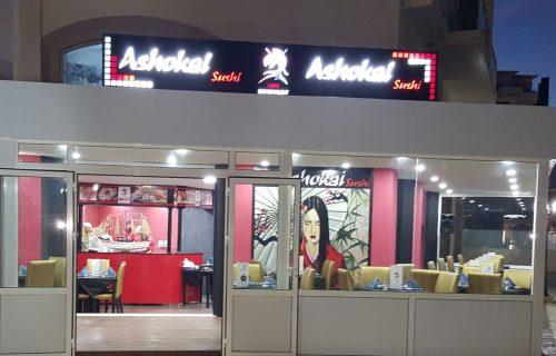 Restaurant_Ashokai_Sushi_Tanger5