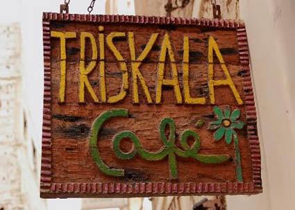 Café_Triskala__ESSAOUIRA7