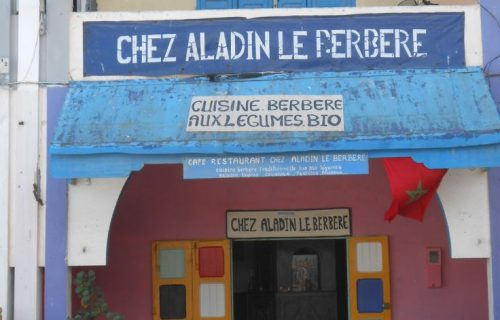 restaurant_chez_aladin_essaouira1