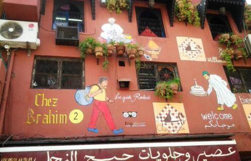 restaurant_Chez_Brahim_marrakech1