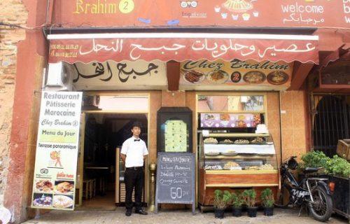 restaurant_Chez_Brahim_marrakech15