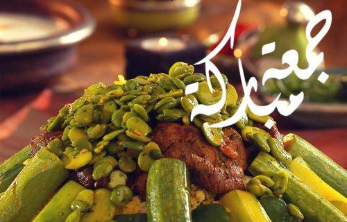 restaurant_Dar_Moha_marrakech29