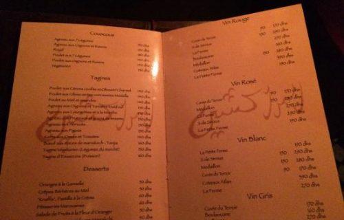 restaurant_Le_Marrakchi_marrakech8
