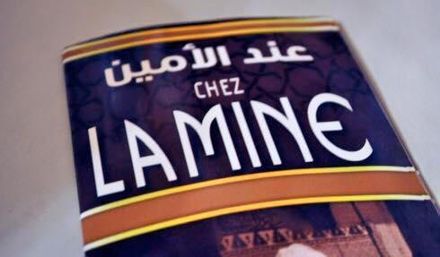 restautaurnt_chez_lamine_Marrakech1