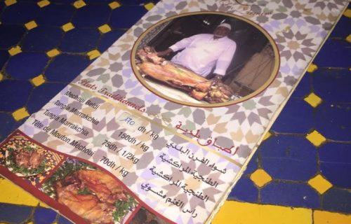restautaurnt_chez_lamine_Marrakech11