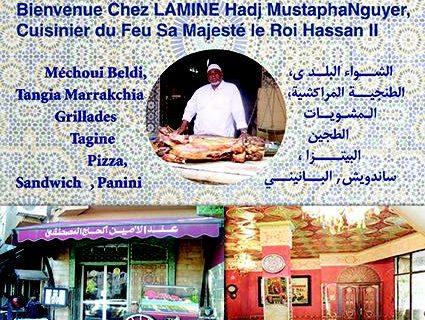 restautaurnt_chez_lamine_Marrakech13