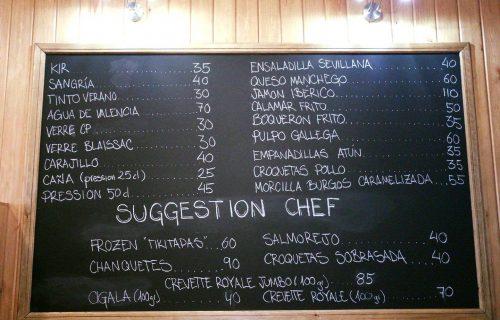 restaurant_TIKI_TAPAS_casablanca7