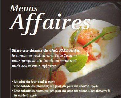 restaurant_villa_zevaco_casablanca7