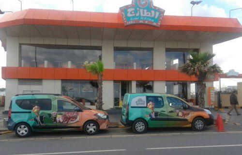 restaurant_AL_Tazaj_casablanca4