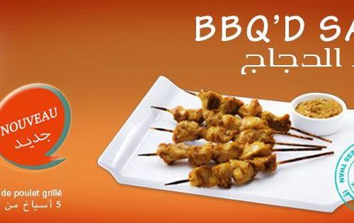 restaurant_AL_Tazaj_casablanca9