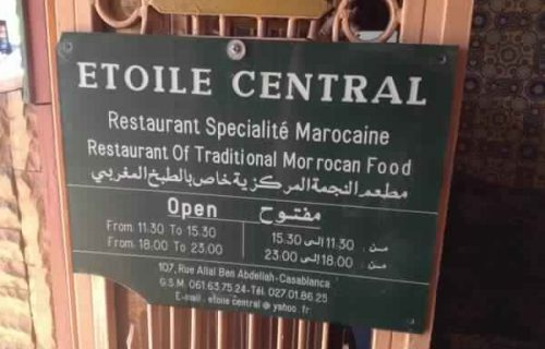 restaurant_L'Etoile_Centrale_casablanca19