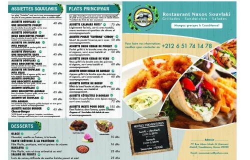 restaurant_naxos_souvlaki_casablanca13
