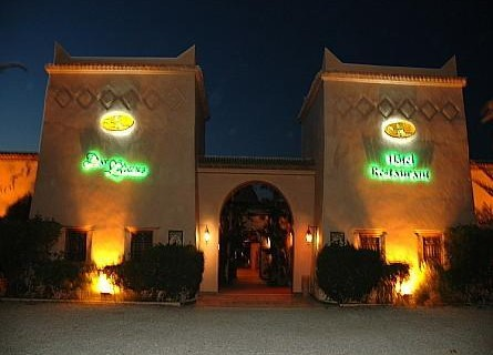 hotel_dar_zitoune_taroudant11