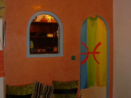 maison_dhotes_dar_rif_tanger6