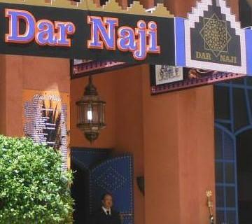 restaurant_dar_naji_rabat1
