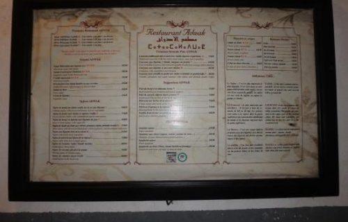 restaurant adwak essaouira11