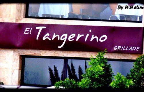 restaurant_al_tangerino_tanger14