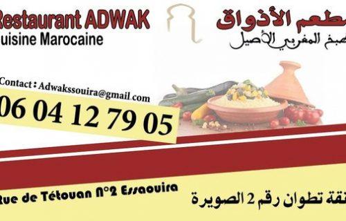 restaurant adwak essaouira1