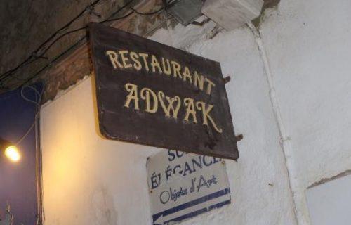 restaurant adwak essaouira5