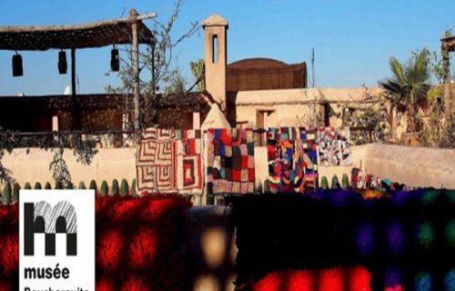 musée_boucharouite_marrakech10