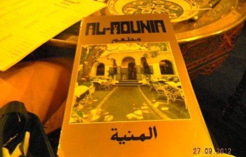 restaurant_el_mounia_casablanca24