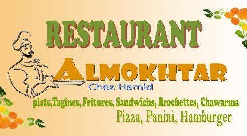 restaurant_al_moukhtar_chefchaouen18