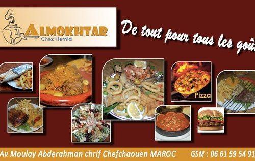 restaurant_al_moukhtar_chefchaouen6