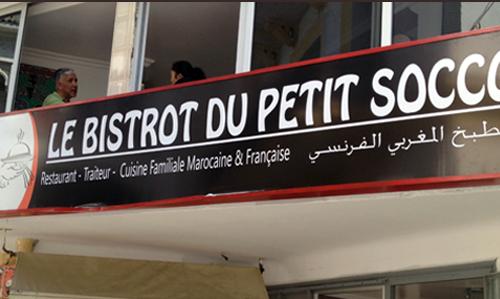 restaurant_le_bistrot_du_petit_socco_tanger1